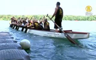 用划龙舟对抗热浪!直击德国人的消暑对策
