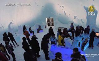 冰火難容?全球首家冰旅館靠太陽能全年無休