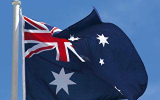 獲准加入澳洲國籍的中國人數量大減