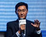 马化腾减持腾讯股票 四天套现42.87亿港元