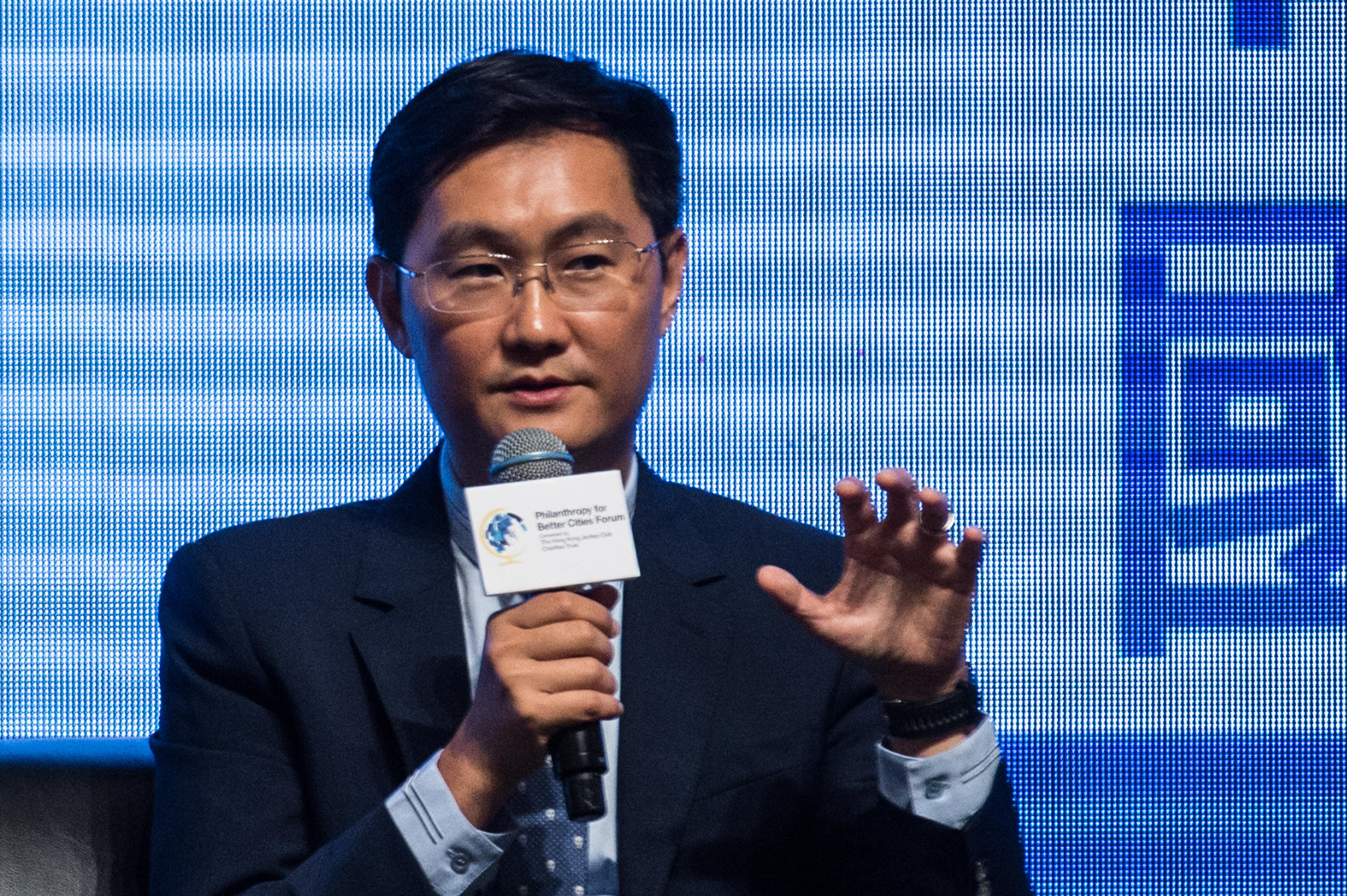 馬化騰減持騰訊股票 四天套現42.87億港元