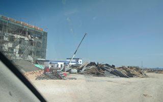 【新闻看点】新疆职教营为何买数千警棍手铐
