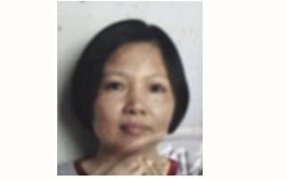 法輪功學員洪米素在浙江女監被迫害致死