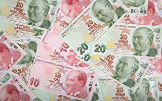 土耳其里拉崩跌如何影响全球 一次看懂