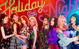 少女時代準備推出新小分隊 獲SM娛樂證實