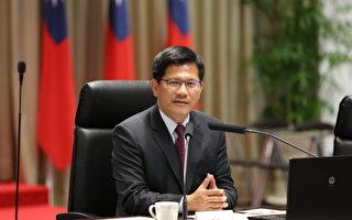 台湾东亚青运主办权申复案 受国际媒体关注