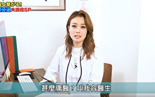 容祖兒推粵語新歌 拍趣味短片搞笑宣傳
