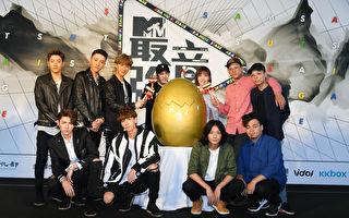 MTV《最强音》8月起跑 李佳薇邀请神秘好友
