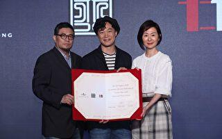 陳奕迅好事成雙 公開旗下歌手同時簽約環球