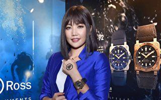 A-Lin钟意主题腕表 善用造型增添个性美