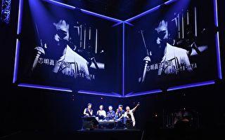「超犀利趴」連開兩天 五月天等23組歌手獻演