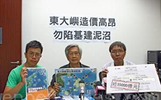 香港环团料发展东大屿涉4,605亿