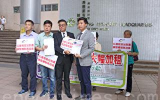 香港政党抗议公屋加租促调整机制