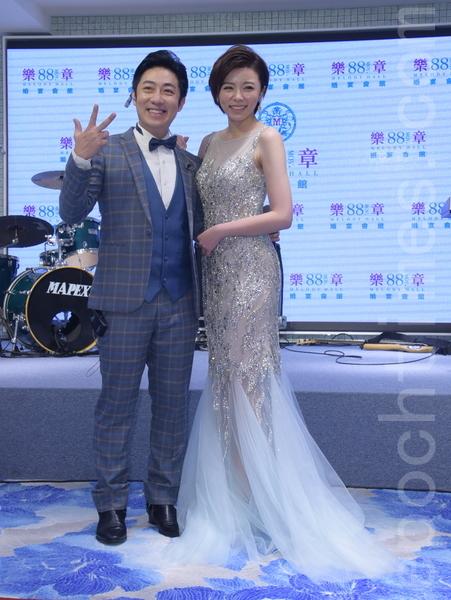 藝人艾成與女友王瞳出席婚宴會館擔任嘉賓
