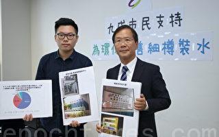 香港九成受访者同意禁售细樽装水