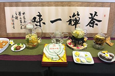 中华茶文化会长杨绮真圣地亚哥演讲泡茶慢活