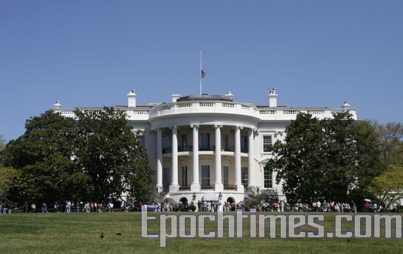 傳白宮草擬全國緊急狀態聲明