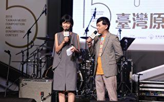 黃子佼六度攜手阿娟 主持原創流行音樂大賽