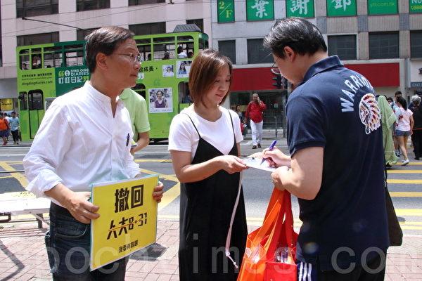 香港政黨促重啟政改取消功能組別