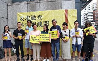 香港民主派續收集簽名促查沙中綫