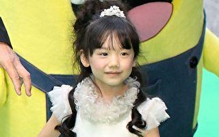 蘆田愛菜擔任NHK晨間劇旁白 史上最年輕