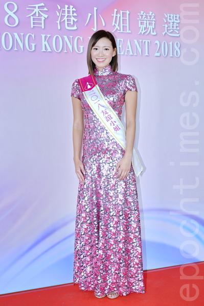 2018香港小姐竞选