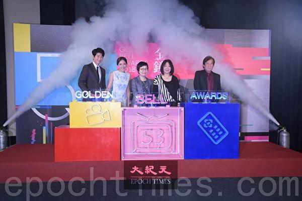第53屆電視金鐘獎完整入圍名單