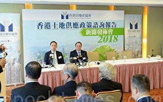 """香港房地产协会提出建""""浮动城市"""""""