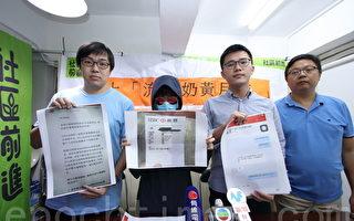 香港市民網上購月餅券疑受騙 至少八人求助