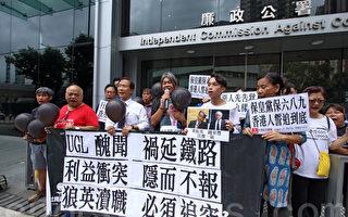 梁振英UGL涉贪案 香港议员再向廉署举报