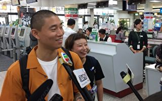 姜GARY抵達台灣 將訪台東吃美食熱唱六曲
