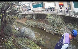 警方赤脚走进水沟救人  雨天路湿滑小心走