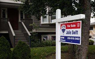 多伦多温哥华房价仍过高 居民望房价再降