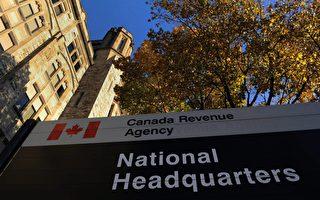 """加拿大税局去年收3.2万次""""告密"""""""