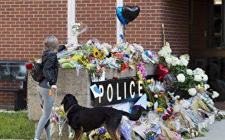 弗瑞德里克顿枪案 朋友缅怀殉职女警员