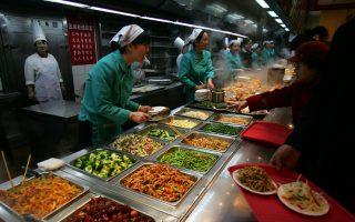 纽约中餐馆外卖郎月薪5千 告老板欠薪败诉