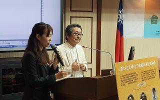 從日本社區改造 看台灣能源轉型前景