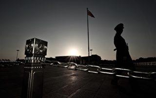 中共官场腐败,2011年组建的河北省委常委全体成为罪犯。(MARK RALSTON/AFP/Getty Images)