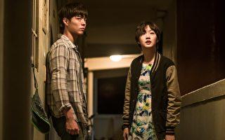 「愛與青春的印記」韓流影展第二季5部片介紹