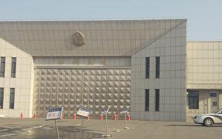 遼寧本溪監獄「專項行動」的背後