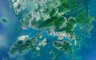 香港东大屿填海被批政治任务