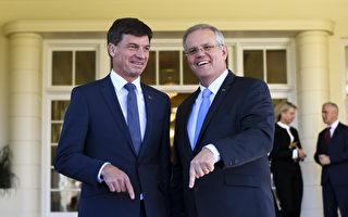 澳洲能源部长:降低电价保障供应高于一切