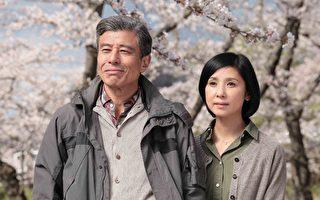 《退而不休》探讨日本社会男人退休症候群