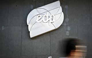 中资攻欧洲  锁定葡国最大电力集团