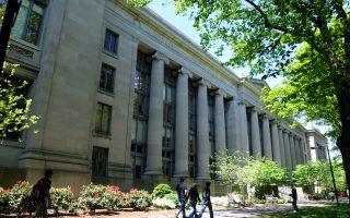 全美和各州最難進的大學有哪些