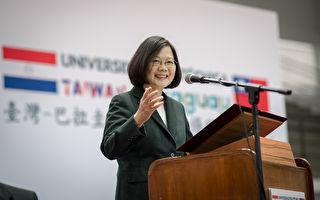 台巴科大先修开课   巴国:为台湾坚实友邦