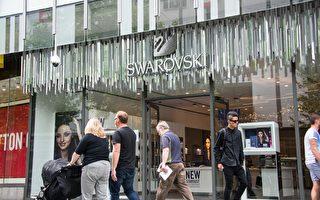 西澳零售物業市場反彈 華人投資者分羹