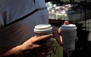 咖啡致癌?FDA指加州杞人忧天