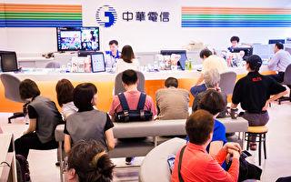 中華電信傳假交易真放貸 3主管遭聲押