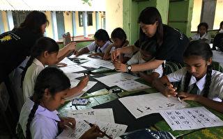 树科大国际志工 斯里兰卡散播台湾文化